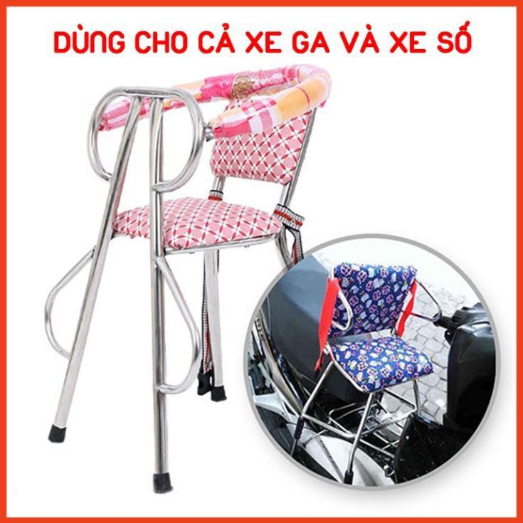 ghế ngồi xe máy cho bé [số, ga, air blade,lead,vision,sh,novo]
