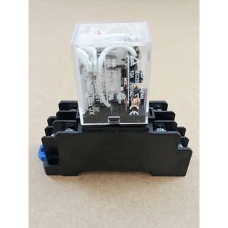 Role kiếng công tắc cảm ứng cho bộ đèn diệt khuẩn UV ( Rẻ vô địch )