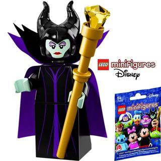 LEGO Minifigures Tiên Hắc Ám Maleficent 71012 Disney Series – Nhân Vật LEGO Chính Hãng Đan Mạch
