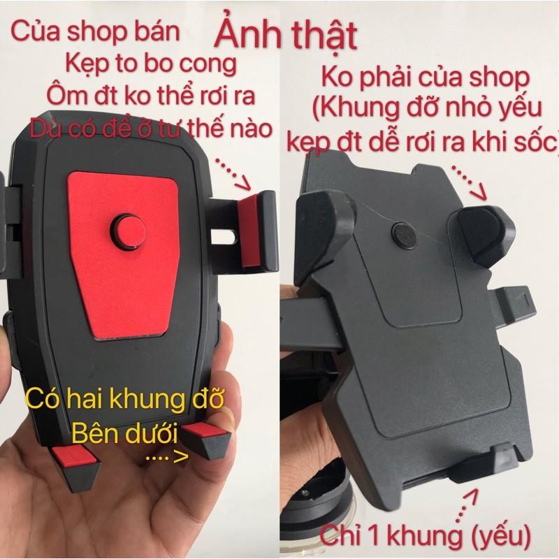 Giá đỡ điện thoại trên oto xe hơi (hàng xịn)