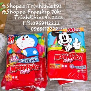 COMBO 3- 4 BỊCH TẢ quần MamyPoko Mickey- Doremon nội địa nhật M58, L44,XL38..