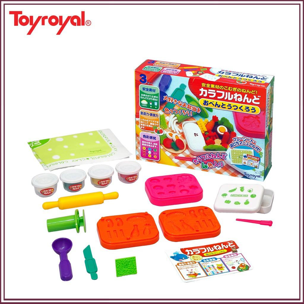 (SALE KỊCH SÀN) Set bột nặn nấu ăn gồm 12 món nhãn hiệu Toyroyal