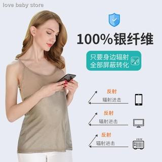 Áo bảo vệ bức xạ bằng sợi bạc dành cho mẹ bầu