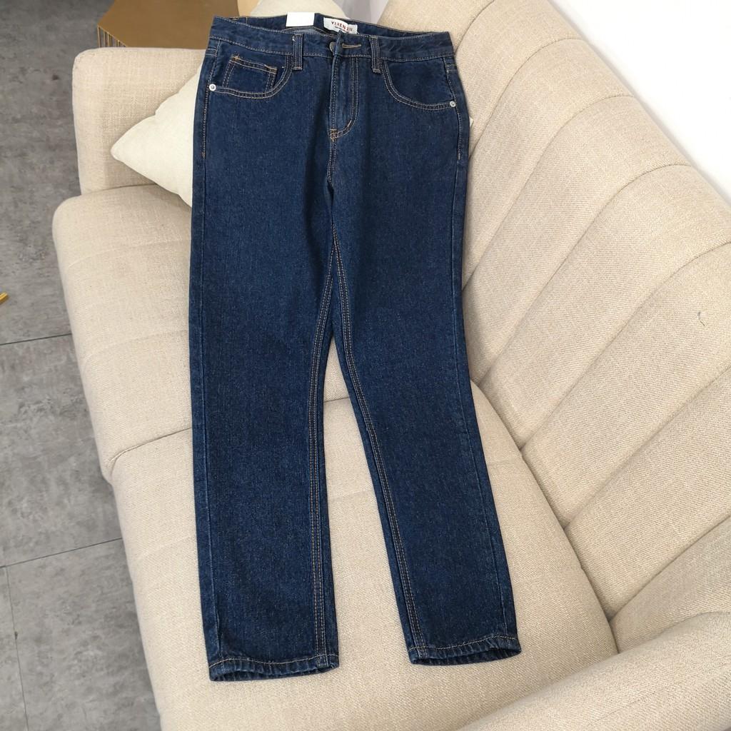 Xiaogu Women Korean version of temperament wild slim jeans ZQ702145