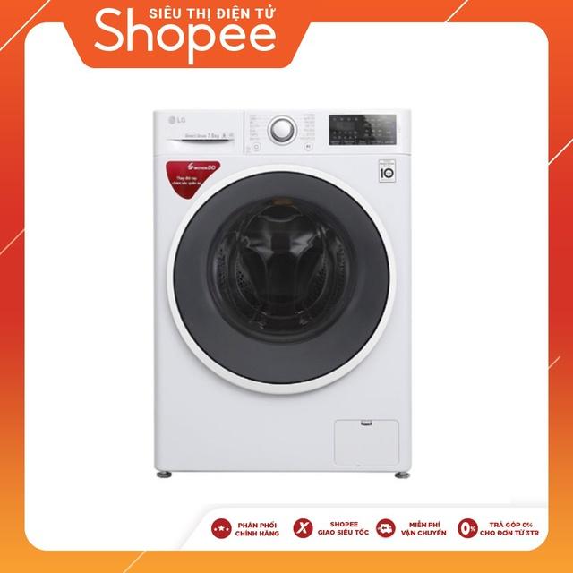 Máy Giặt Cửa Ngang Inverter LG FC1475N5W2 (7.5kg) -Hàng Chính Hãng