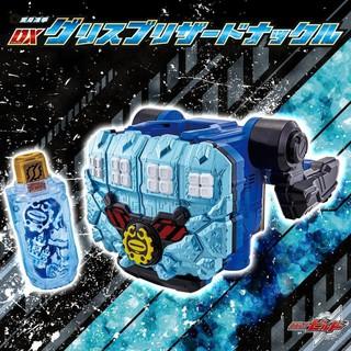 Mô Hình Chính Hãng Bandai Kamen Rider DX Grease Blizzard Knuckle Kamen Rider Build
