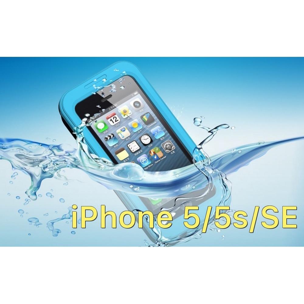 Bao chống nước chuyên dụng cho iPhone 5/5s/SE