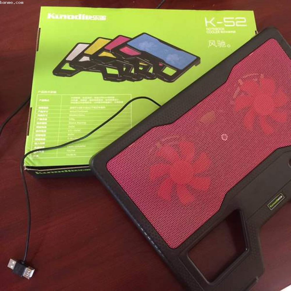 Đế tản nhiệt laptop 2 quạt cao cấp Kunodi K52