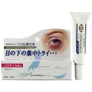 Kem mắt Kumargic xoá thâm quầng và bọng mắt