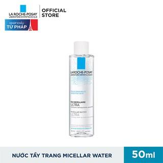 Hình ảnh Bộ Gel rửa mặt làm sạch & giảm nhờn La Roche-Posay 200ml & nước tẩy trang 50ml-3