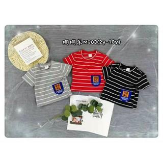 📢Áo phông (áo thun) cotton nhiều màu cho bé 8-18kg – Áo thun trẻ em📢