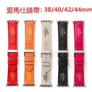 dây đeo tay 38mm 42mm cho apple watch iwatch1 2 3 4