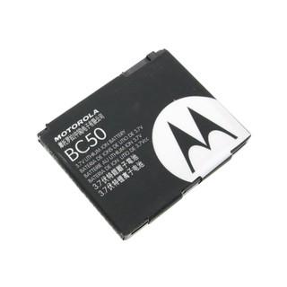 Pin Motorola W165 Z1 Z3 Z6 Z6w ZN200 BC50 - BH 3 Tháng thumbnail