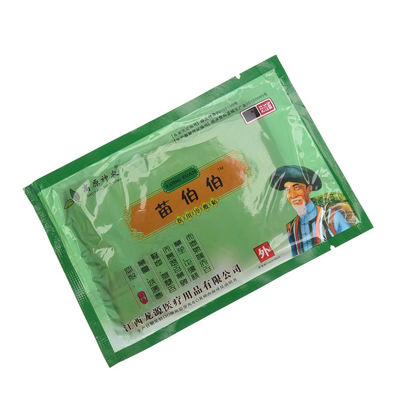 【tns】/bag far infrared back pain relieving plasters for back muscle pain patch【VN】