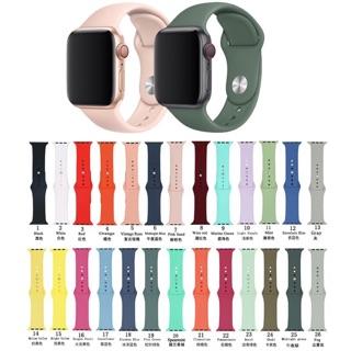 [Mã ELORDER5 giảm 10K đơn 20K] Dây đeo silicon cho đồng hồ app watch