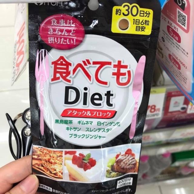 (Có Bill Nhật ) Viên Uống giảm béo của Nhật Bản
