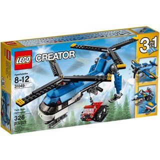 LEGO Máy Bay Trực Thăng 2 Cánh Quạt – LEGO Creator 31049 Chính Hãng Đan Mạch