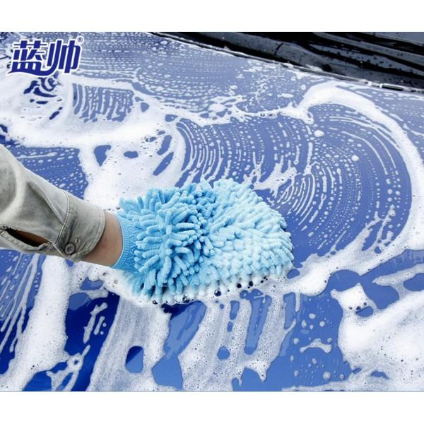 Bộ 2 găng tay chuyên dụng lau rửa ô tô xe máy