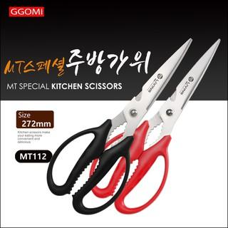 Kéo đa năng nhà bếp đặc biệt Hàn Quốc MT112-86038 thép không gỉ dài 27.2cm