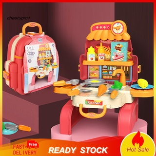 *GJJ* Food Cooking Backpack Interactive Creative Multi Sizes Simulated Food Cooking Backpack for Party Decorations