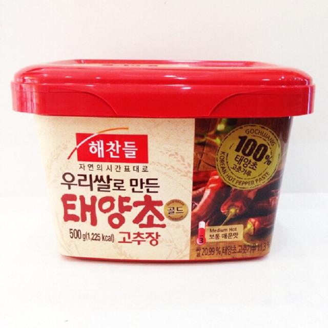 Tương ớt Gochujang Hàn Quốc hộp 500gram