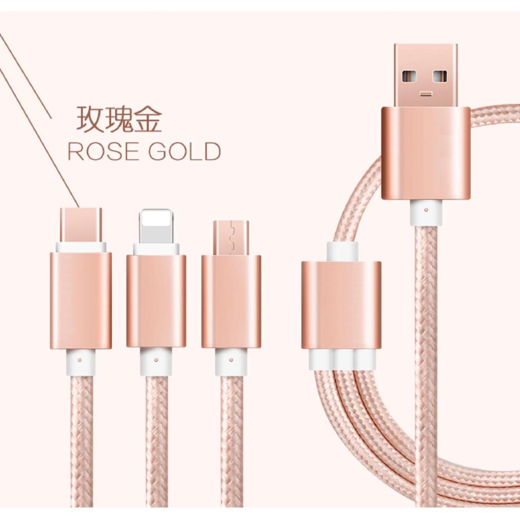Cáp sạc đa năng 3in1 dây dù cho Lighting Micro USB Type C -DC1058 Bạc - 2670110 , 1318402217 , 322_1318402217 , 24800 , Cap-sac-da-nang-3in1-day-du-cho-Lighting-Micro-USB-Type-C-DC1058-Bac-322_1318402217 , shopee.vn , Cáp sạc đa năng 3in1 dây dù cho Lighting Micro USB Type C -DC1058 Bạc