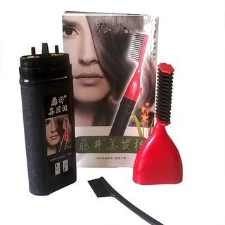 [Mã FMCGCCB11 hoàn 10% xu đơn 199K] Lược nhuộm tóc thông minh AILIANG mới
