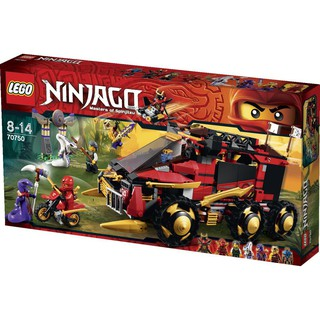 Lego Ninjago – Ninja DB X (70750)