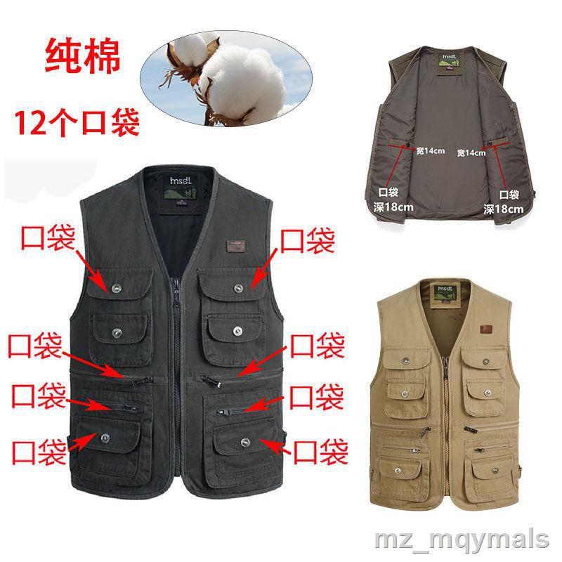¤▬●Áo vest nam mỏng nhiều túi mùa xuân và hè đa chức năng chụp ảnh cho người trung niên cao tuổi ghi lê cotton