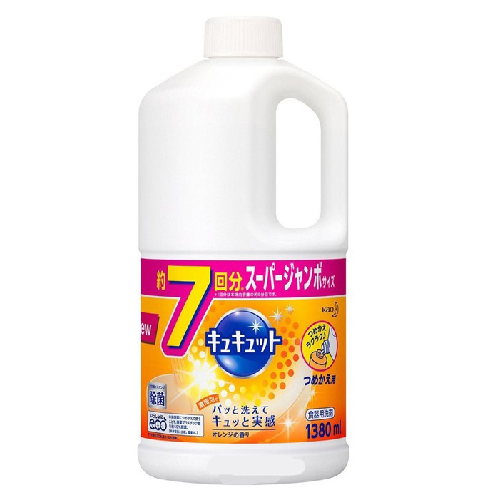 Nước rửa chén đậm đặc Kyukyuto Kao 1380ml Nhật Bản - 2531626 , 361516397 , 322_361516397 , 269000 , Nuoc-rua-chen-dam-dac-Kyukyuto-Kao-1380ml-Nhat-Ban-322_361516397 , shopee.vn , Nước rửa chén đậm đặc Kyukyuto Kao 1380ml Nhật Bản