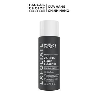 """Dung dịch loại bỏ tế bào chết Paula's Choice Skin Perfecting 2% BHA Liquid Exfoliant 30ml Mã 2016 giá chỉ còn <strong class=""""price"""">23.700.000.000đ</strong>"""