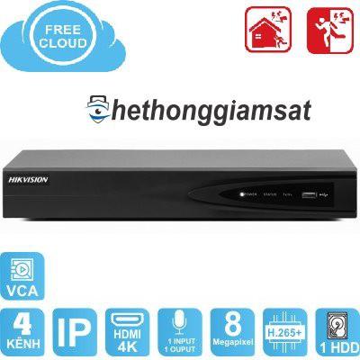 Đầu ghi hình camera IP 4 kênh HIKVISION DS-7604NI-K1 (B)