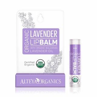 Son Dưỡng Môi Oải Hương Hữu Cơ Alteya Organics Lavender Lip Balm, 5g thumbnail
