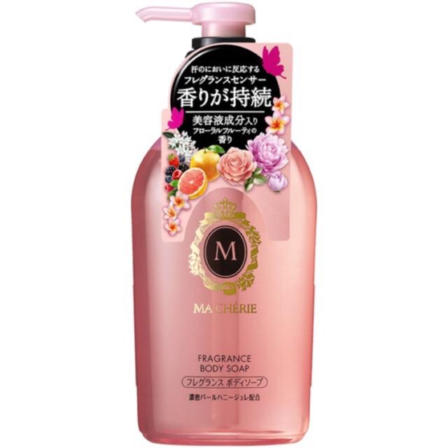 Sữa tắm Ma Cherie - Shiseido