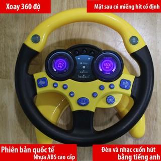 [Mã TOYFSS6 giảm 15K đơn bất kì] Vô lăng oto cho bé lái cùng bố mẹ -có kèm đế giữ phù hợp để gắn lên cả xe oto