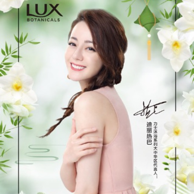 【Trả Order + Có Sẵn】Sữa tắm LUX - Địch Lệ Nhiệt Ba đại diện
