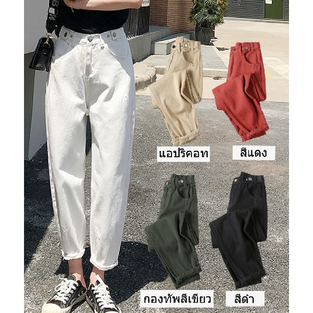 [Spot หลายสี] กางเกงลำลองหญิงเกาหลีป่ากางเกงเกาหลีธรรมดาตาข่ายกางเกงขายาวสีแดงน้ำขึ้นน้ำลง
