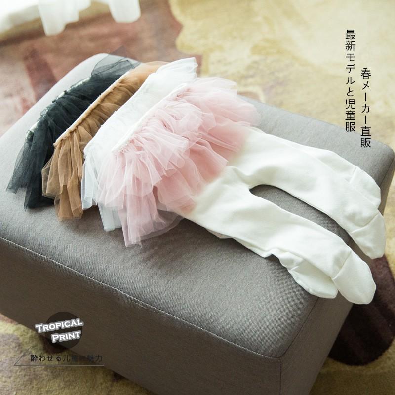 quần dài lưng thun thời trang cho bé