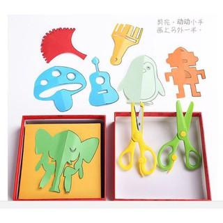 Bộ đồ chơi cắt giấy tạo hình cho bé ( 240 tờ + 2 kéo ) (GIÁ SIÊU TỐT)