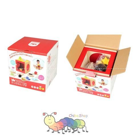 Chiếc hộp bí mật - Hàng xuất Nhật - Giáo cụ montessori
