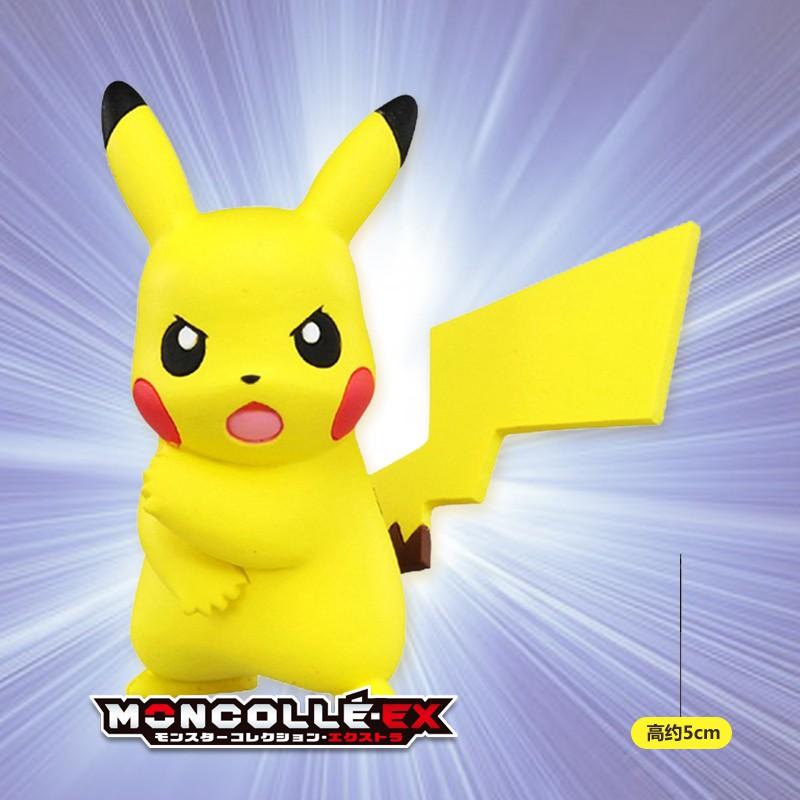 đồ chơi mô hình nhân vật pokemon 22-22