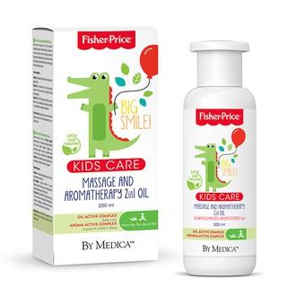 Tinh dầu massage liệu pháp hương thơm 2 trong 1 dành cho trẻ sơ sinh - FISHER PRICE Kids Care Massage And Aromatherapy 2 thumbnail