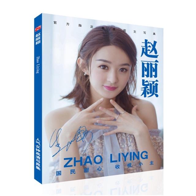 Photobook chữ kí Triệu Lệ Dĩnh / Dương Mịch bản dày HD khổ a4