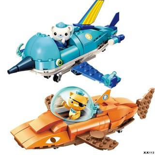bộ đồ chơi tàu thuyền mini