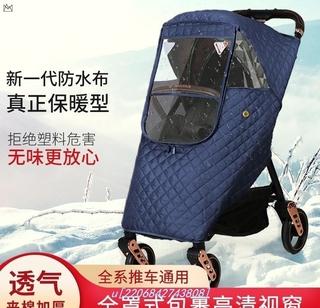 Xe đẩy nhỏ, xe đẩy em bé, áo chống gió, giữ ấm mùa đông, áo chống mưa trong suốt, Áo chắn gió phổ quát mới thumbnail