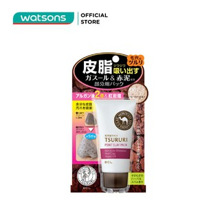 Mặt Nạ Đất Sét Gỉam Mụn Đầu Đen Tsururi Point Clay Pack Ghassoul and Red Clay Power 55g