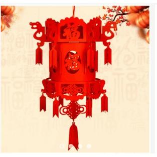 Lồng đèn trang trí sang trọng chữ phúc (mẫu cung đình)