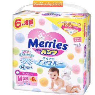 Bỉm dán quần merries cộng miếng nội địa S88 dán M68 dán L58 dán M64 quần L50 quần Xl 44 quần thumbnail
