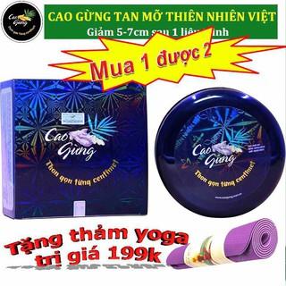 Cao Gừng Tan Mỡ Bụng Chính hãng Thiên Nhiên Việt 200g thumbnail