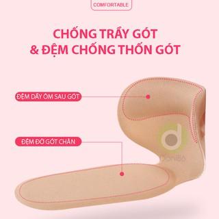 Lót giày bảo vệ gót chân PK09 thumbnail